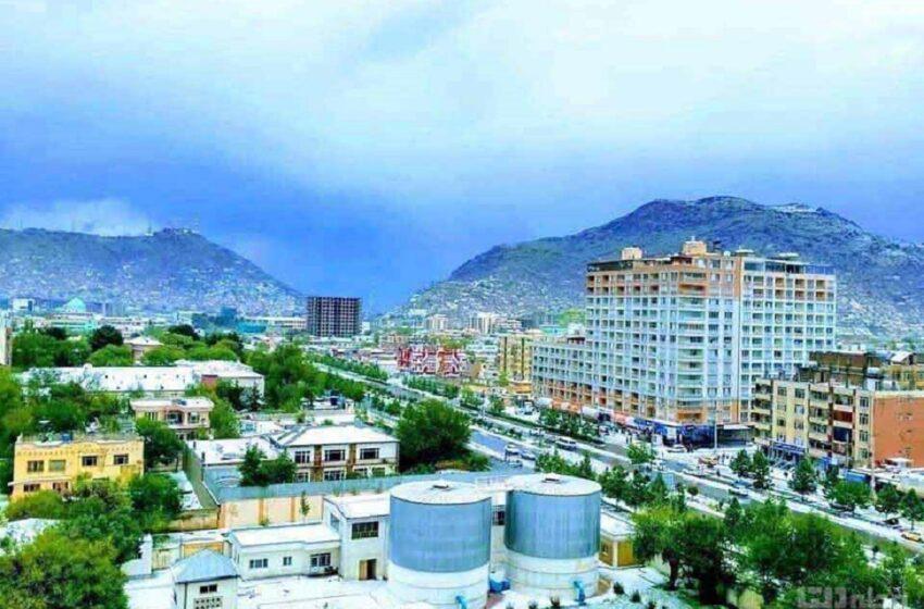 د نړۍ ښکلي ښارونه (کابل – افغانستان)
