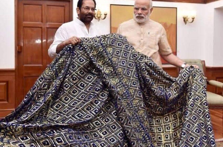 ولسمشر غني، په هند کې د چشتي زیارت ته څادر ډالۍ کړ