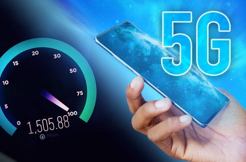 5G شبکه څومره سرعت لري؟